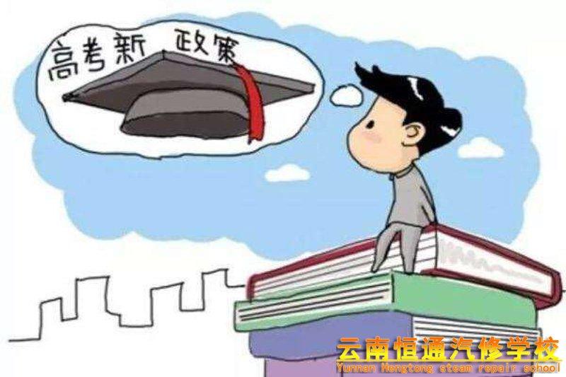 2019年云南异地高考新政策有哪些,你了解了吗?