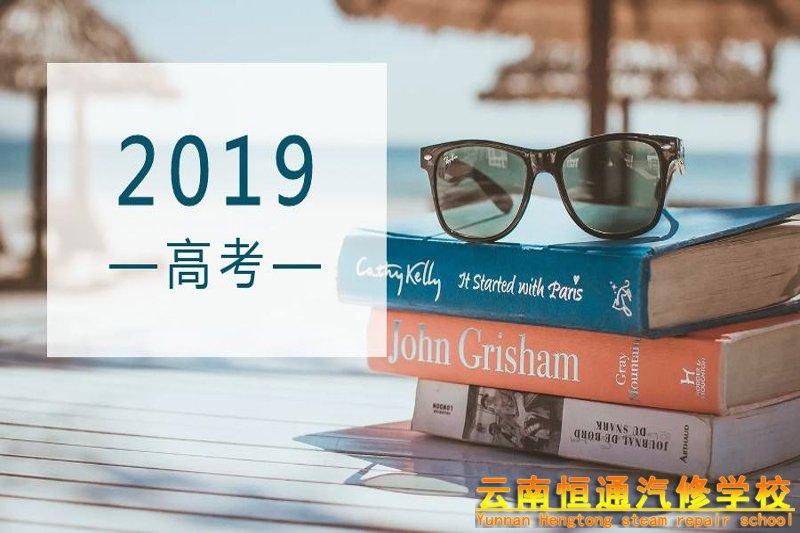 2019高考英语如何快速提分