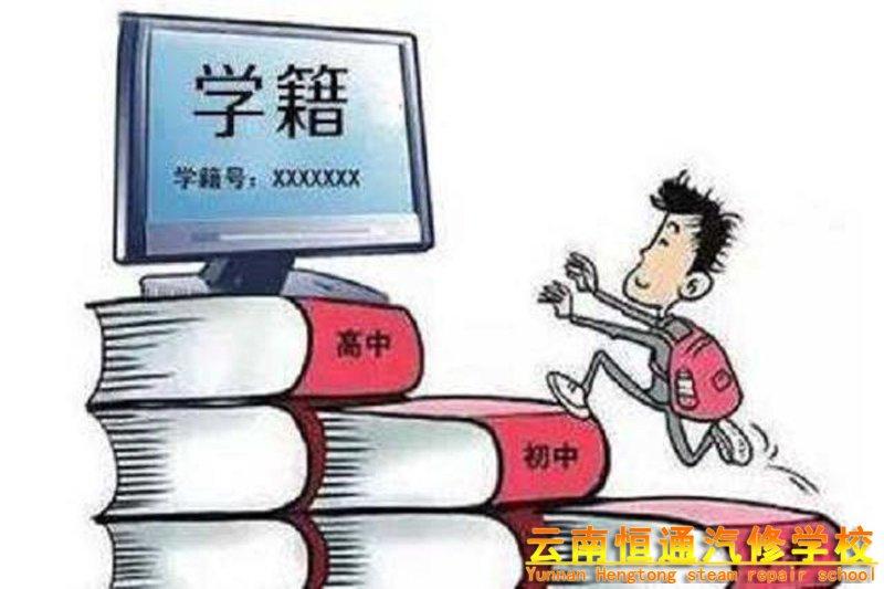 高考后没有被录取的学生档案应该怎么处理?