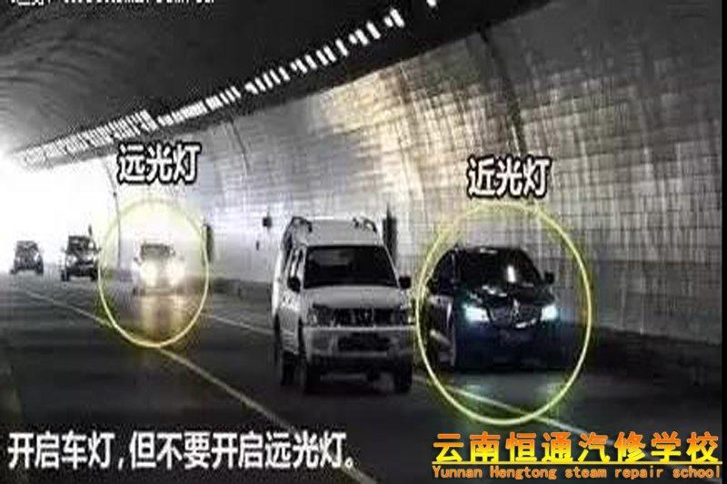 隧道里应该注意哪些安全事项