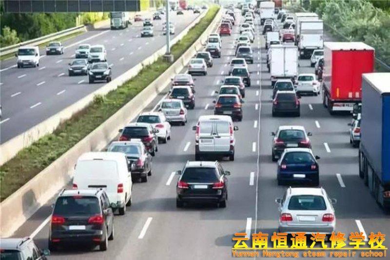 上高速前,我们应该给爱车做哪些检查?