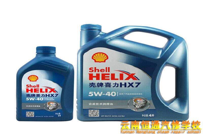 你知道润滑油的作用是什么吗?