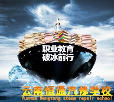 拿什么拯救你,中国职业教育?