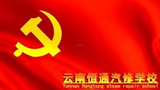 中共中央国务院:在大中小