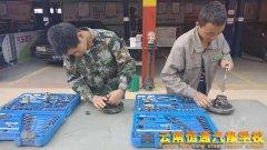 云南为数不多的军事化管理汽修学