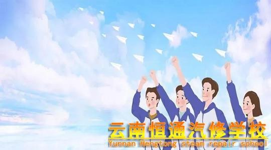 北京中高考安排、模拟考试时间、何时开学…这里有你关心的