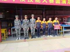 云南哪里有专业学汽修的学校