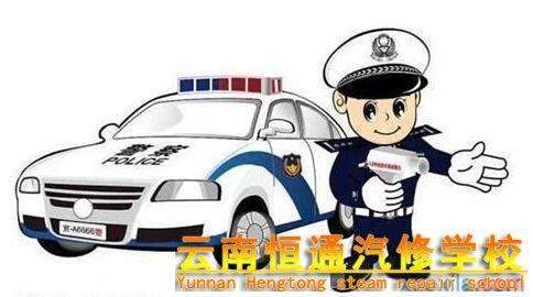 非现场交通违法将可跨省异地处理