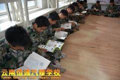 青涩年少无知的我,最终还是选择了云南恒通汽修学校