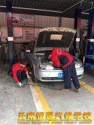如何做好一个汽车修理工
