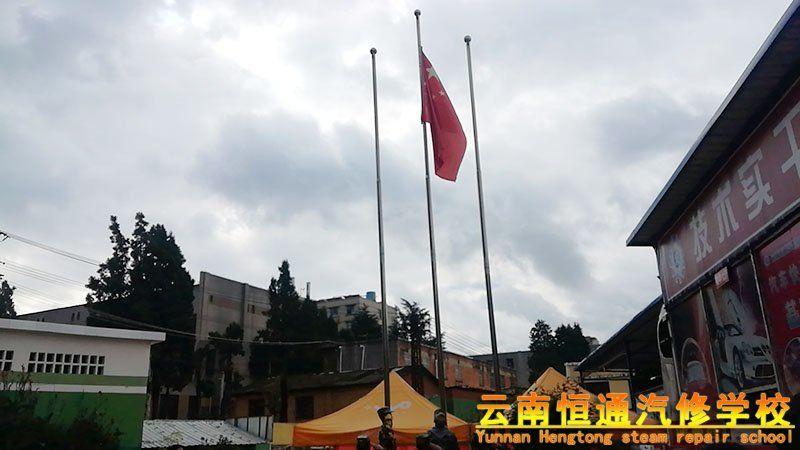 【雷建华】国旗下的演讲 扶危济
