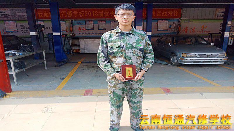 【张志晨】什么原因让我选择了云南恒通汽修学校